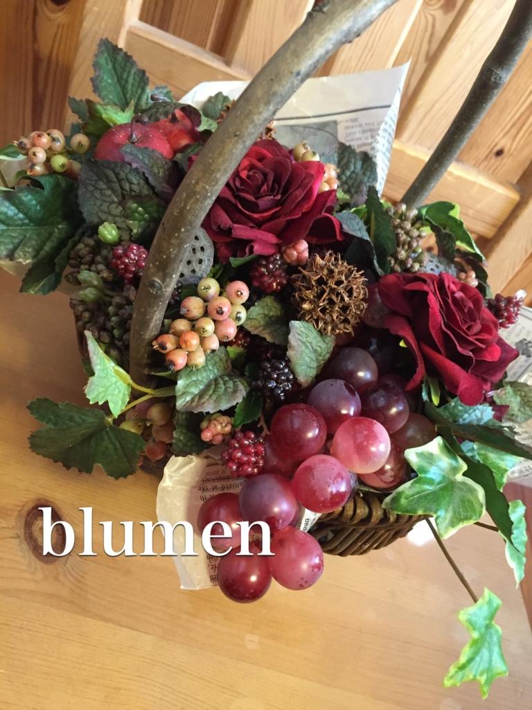 f:id:blumen7:20161102202323j:plain