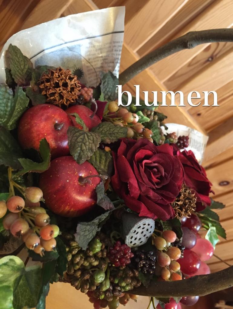 f:id:blumen7:20161102202621j:plain