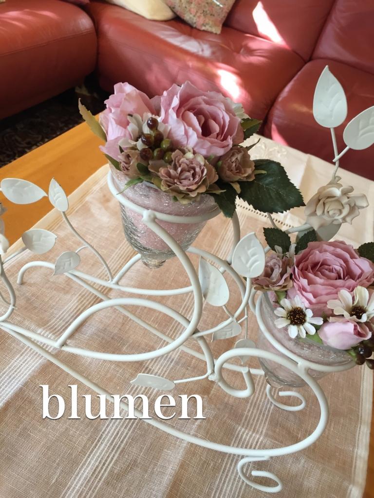 f:id:blumen7:20161230191713j:plain