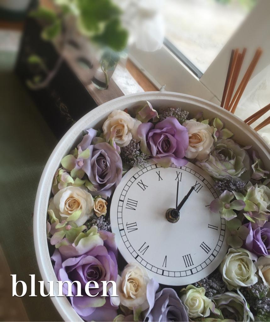 f:id:blumen7:20170401085731j:plain