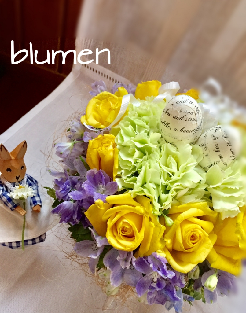 f:id:blumen7:20170412073602j:plain