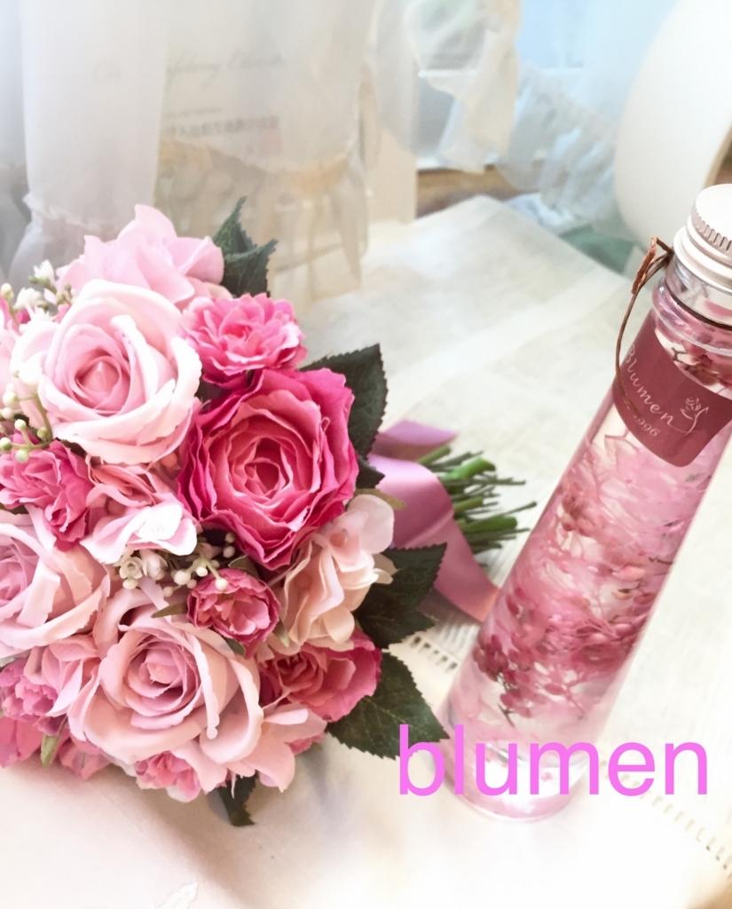 f:id:blumen7:20171025061609j:plain
