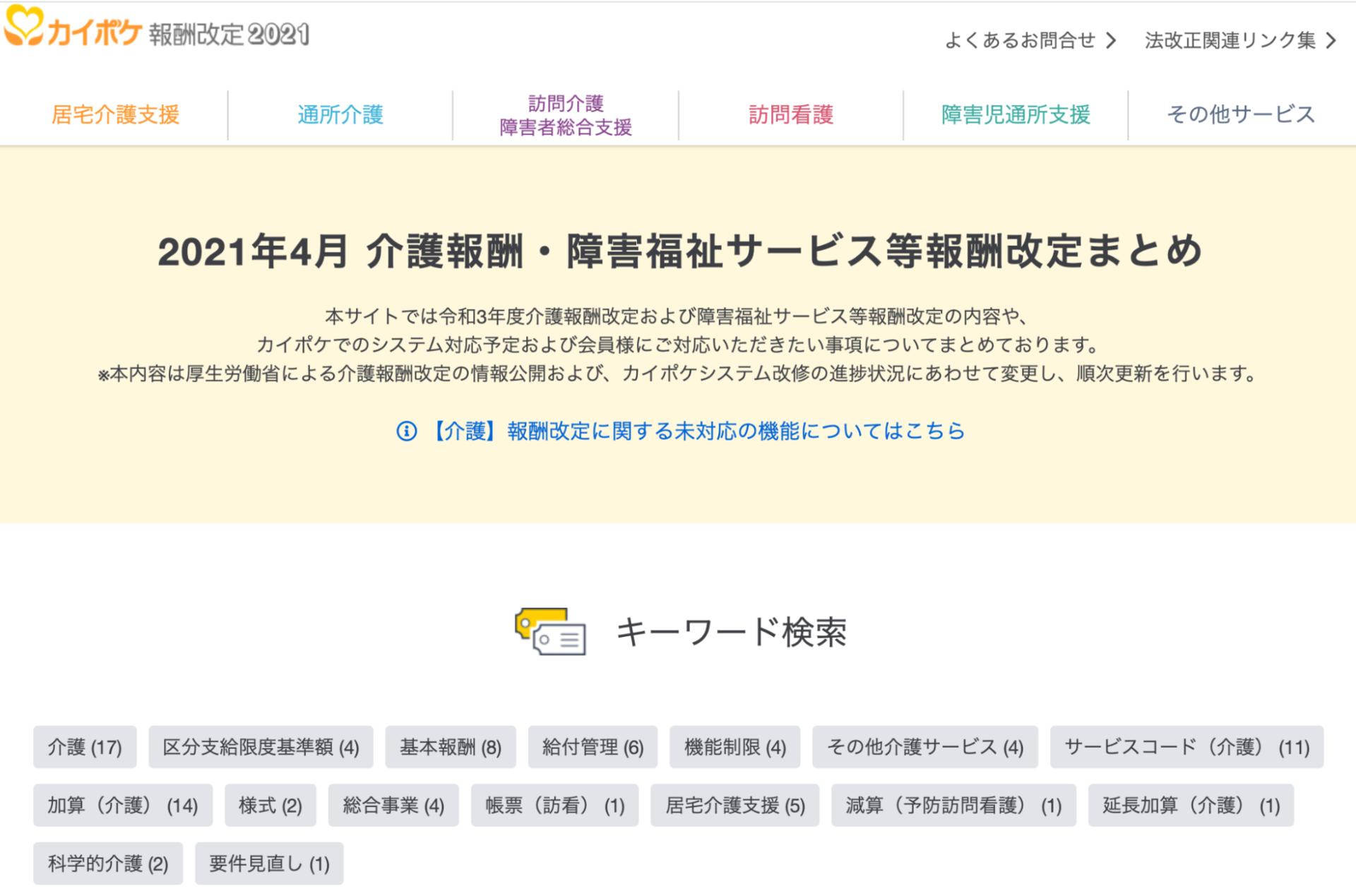 f:id:bm-sms-product-dev-saiyo-pr:20211013180354p:plain