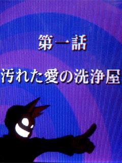 f:id:bm2dx:20080728000343j:image:left