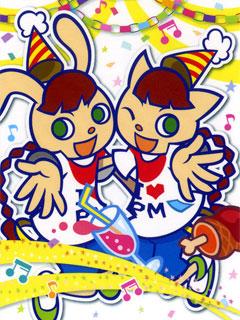 f:id:bm2dx:20120119010146j:image:left