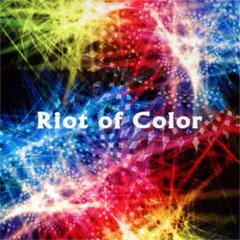 riot of color pasha pasha paradise
