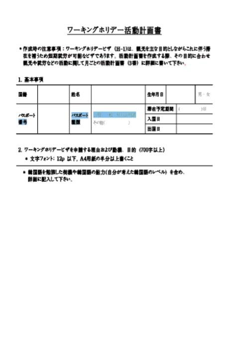f:id:bm902:20190906162739j:plain