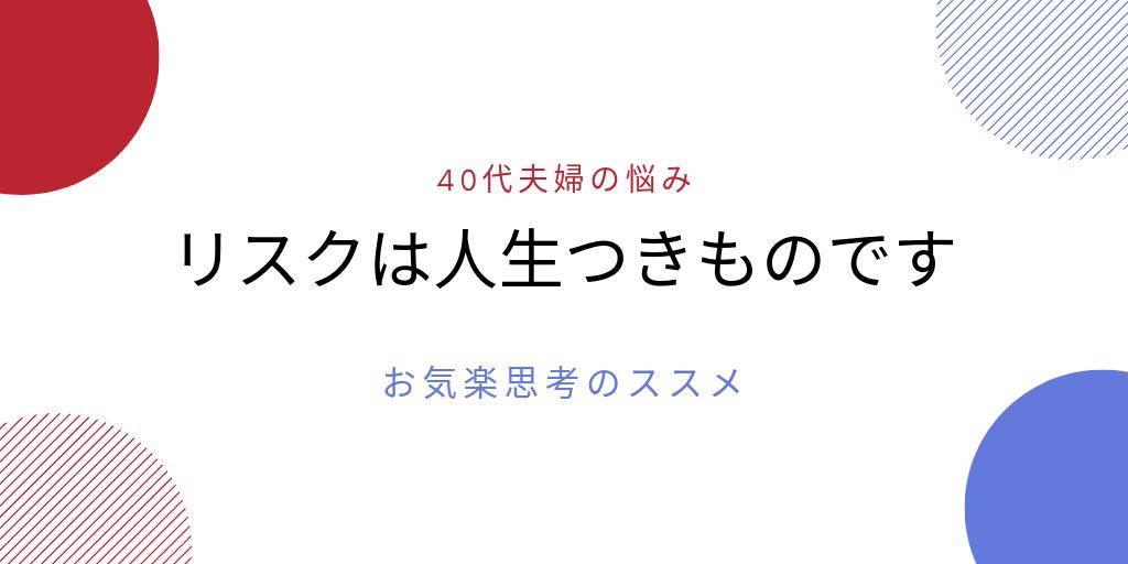 f:id:bmkaijyu:20190919012010p:plain