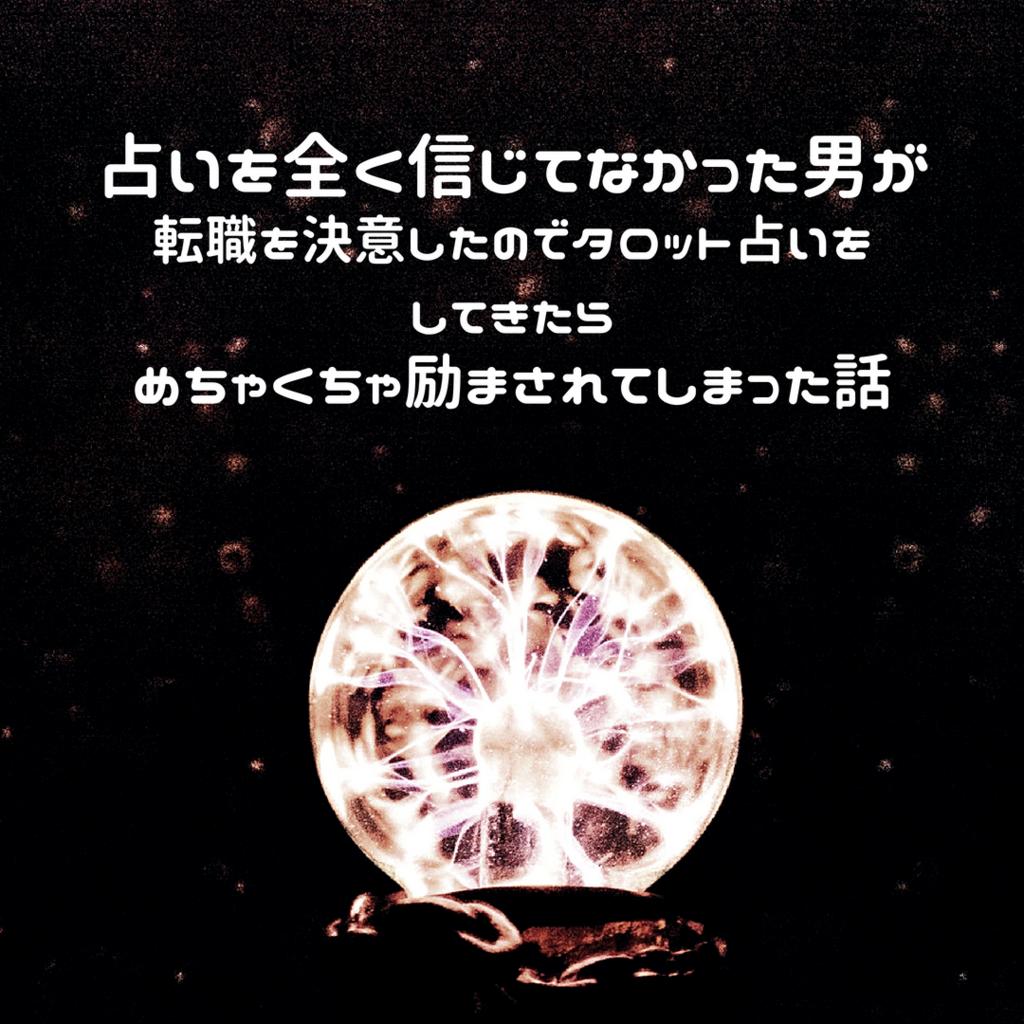 f:id:bmw-aqua:20180817201920p:plain