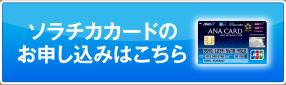 f:id:bmwtatsu:20171204205236p:plain
