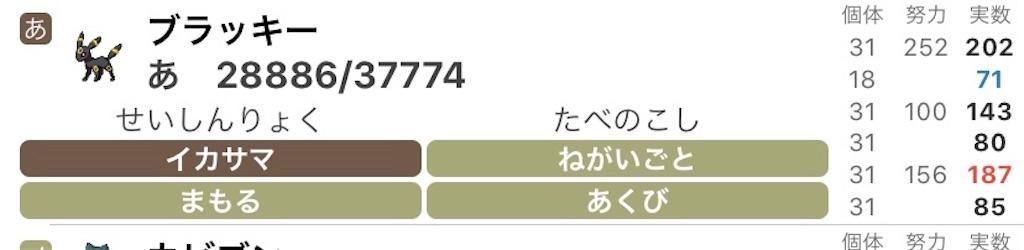 f:id:bnno:20200201155446j:image
