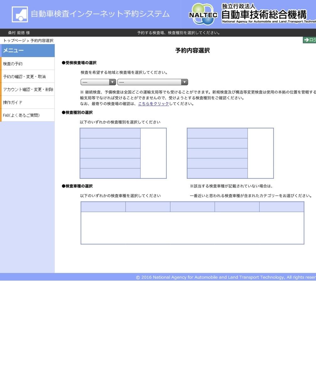 f:id:bnr3015340713:20200205110644j:plain