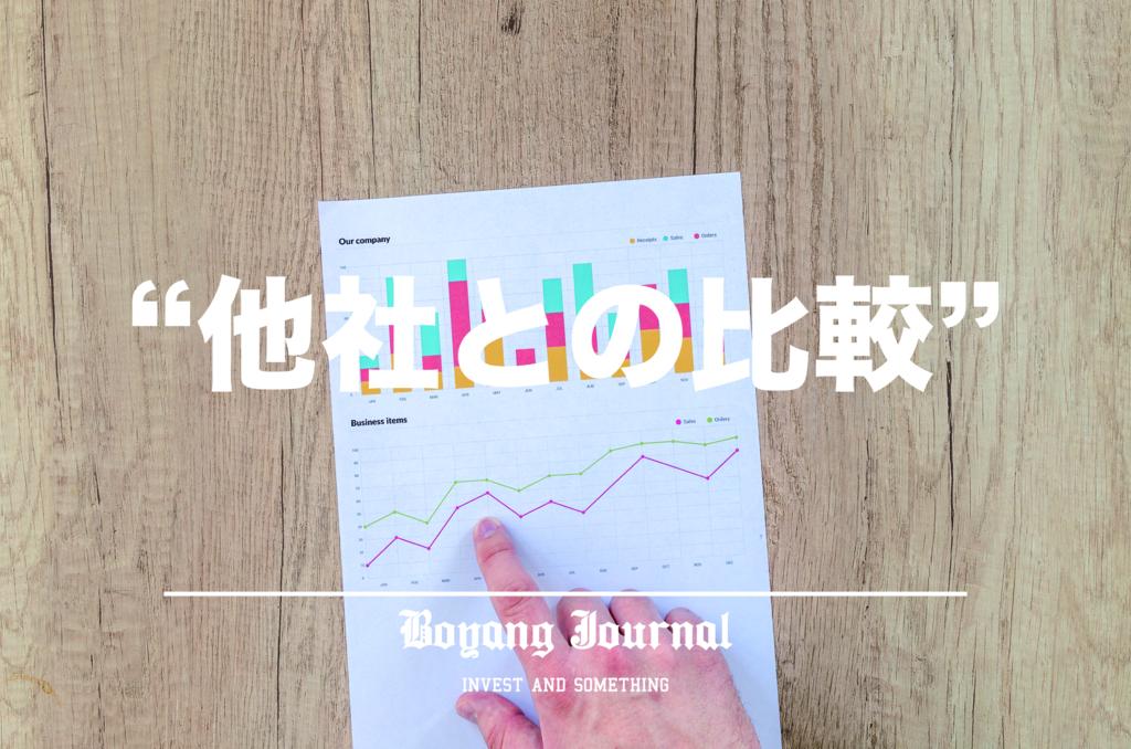 f:id:bo-yang:20180508064219j:plain