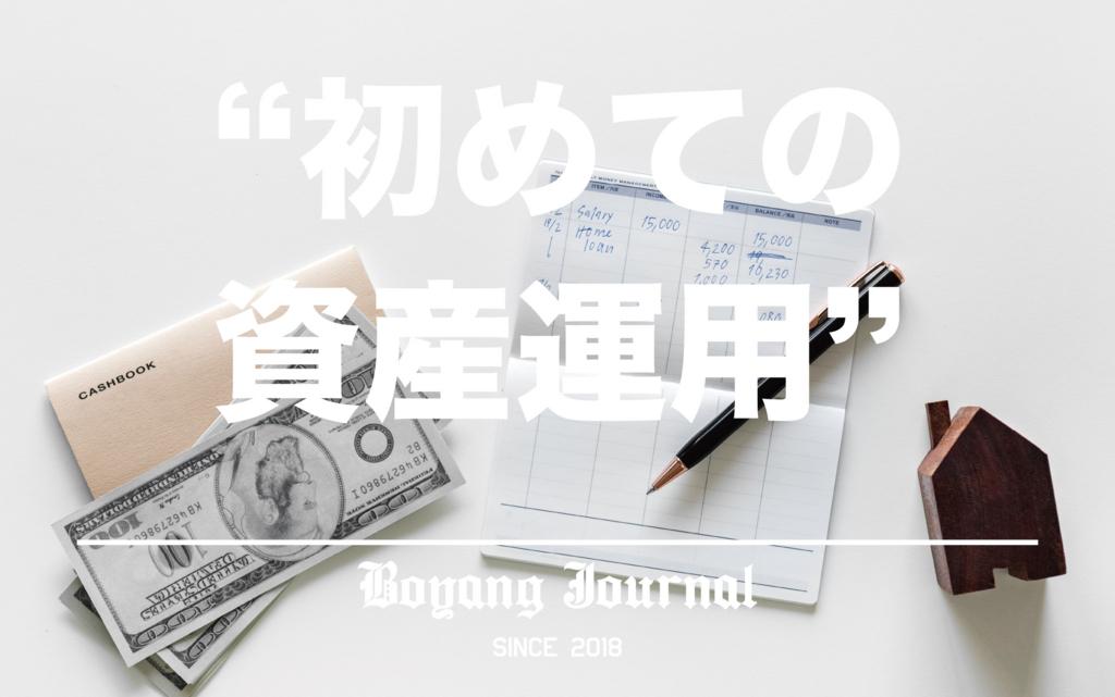 f:id:bo-yang:20180522124649j:plain