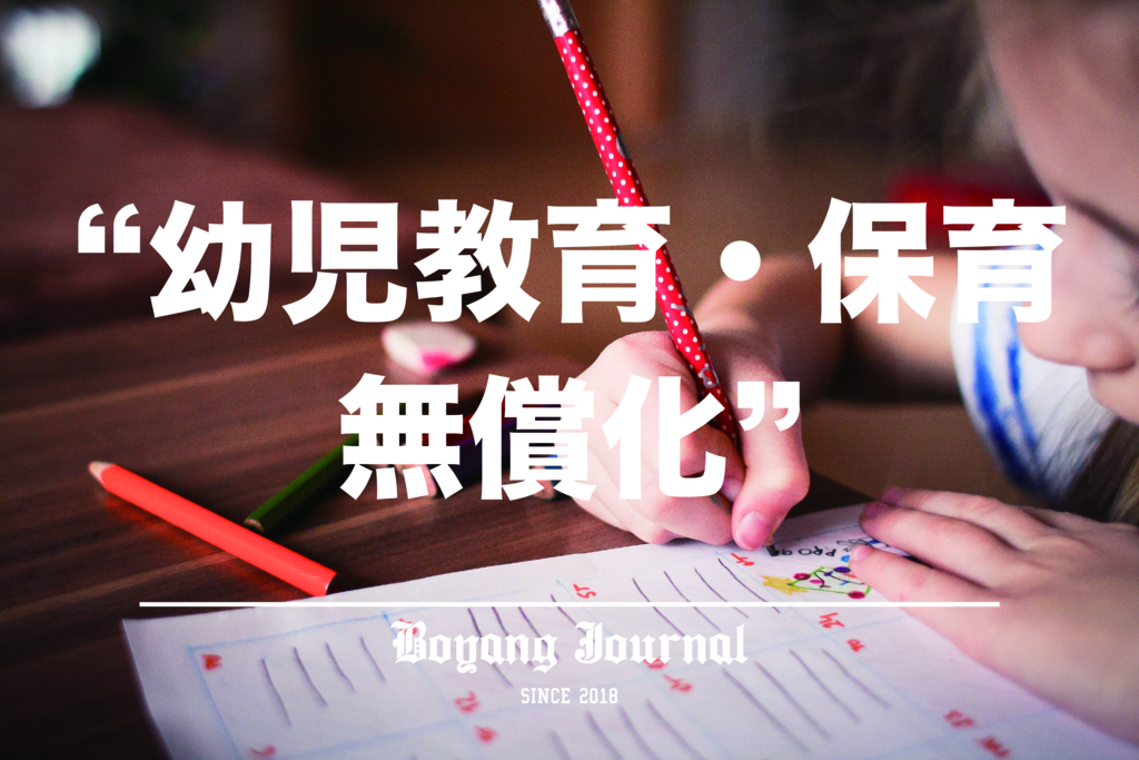 f:id:bo-yang:20180528122412j:plain