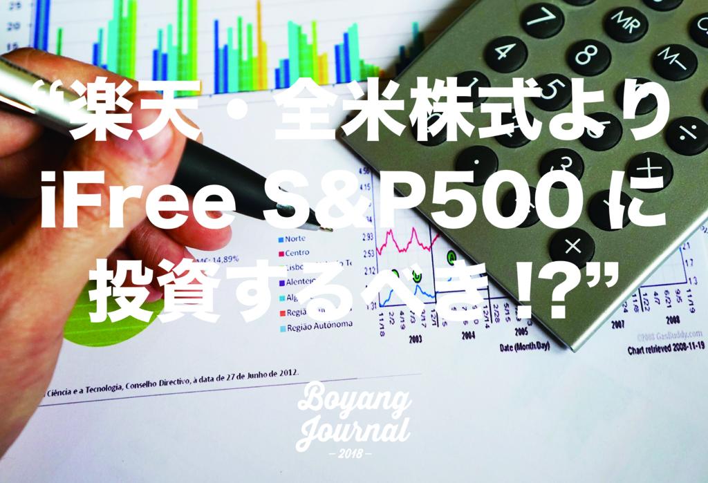 f:id:bo-yang:20180608103331j:plain
