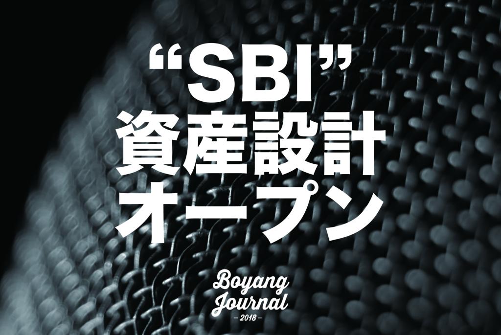 f:id:bo-yang:20180822063402j:plain
