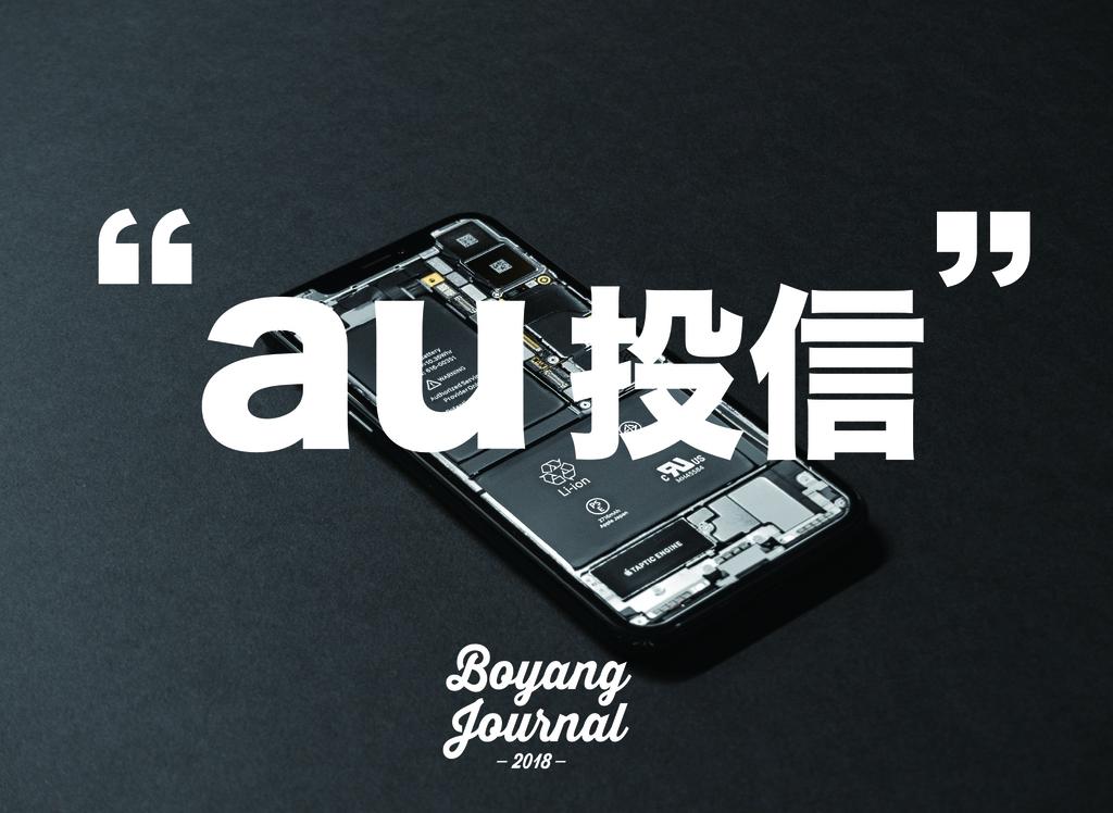f:id:bo-yang:20181001185517j:plain