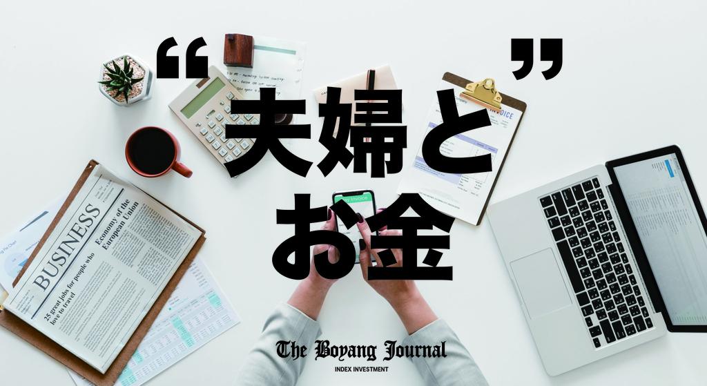 f:id:bo-yang:20181115184452j:plain