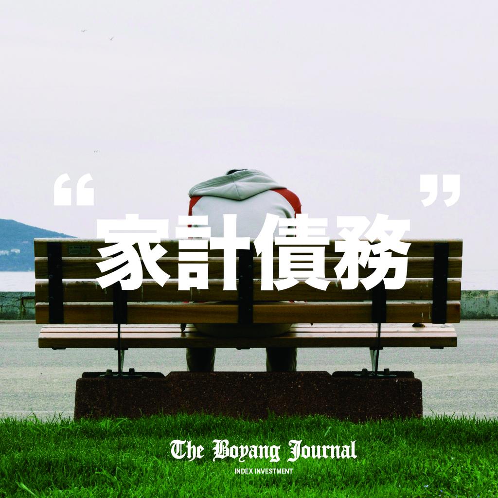 f:id:bo-yang:20181120122849j:plain