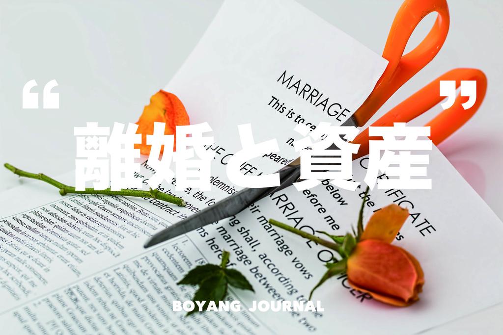 f:id:bo-yang:20190113073344j:plain