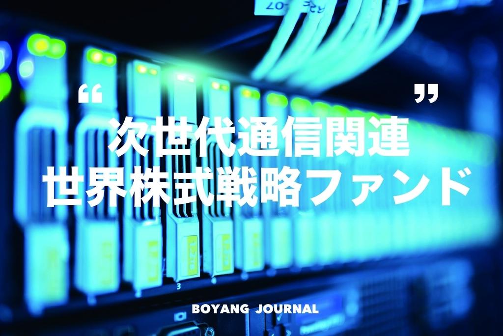 f:id:bo-yang:20190115130212j:plain