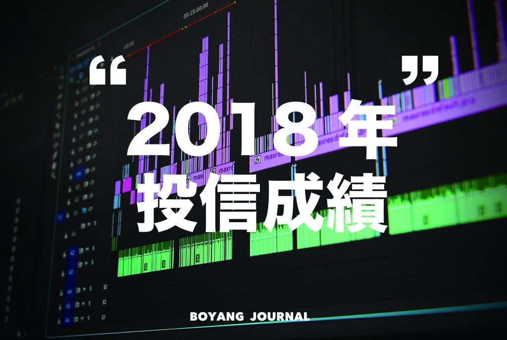 f:id:bo-yang:20190124095438j:plain