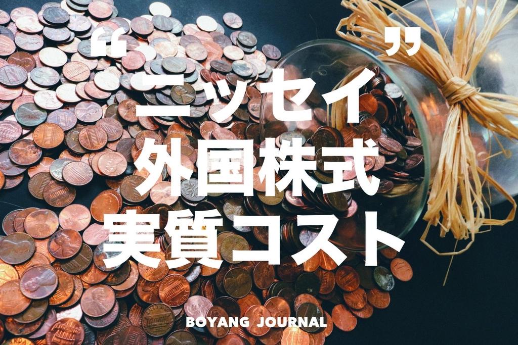f:id:bo-yang:20190125130451j:plain