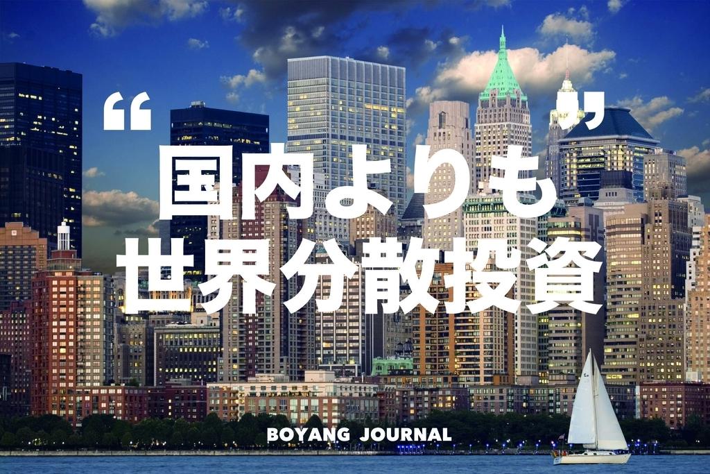 f:id:bo-yang:20190128191019j:plain