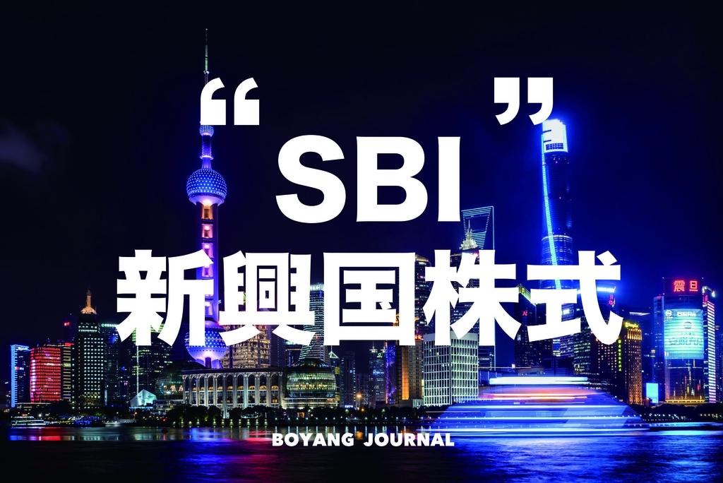 f:id:bo-yang:20190204153000j:plain