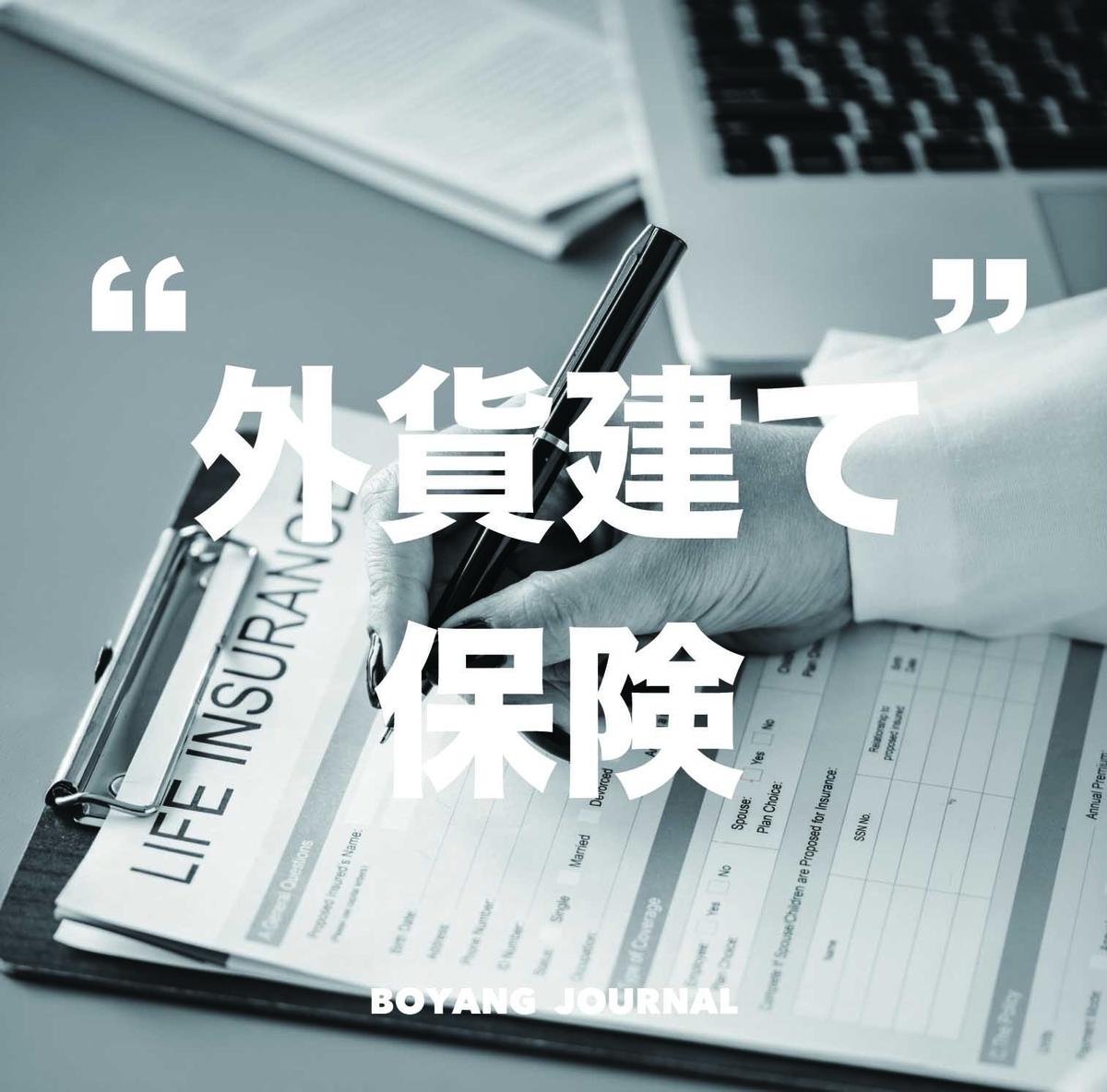 f:id:bo-yang:20190318064932j:plain