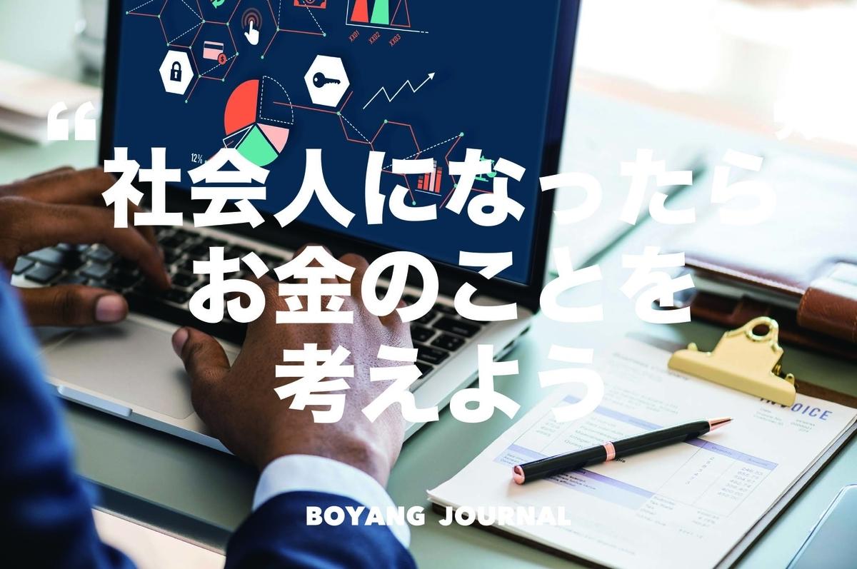 f:id:bo-yang:20190320123831j:plain