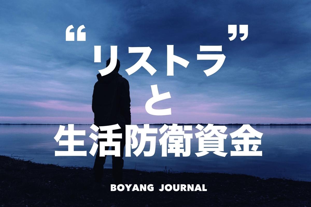 f:id:bo-yang:20190329124543j:plain