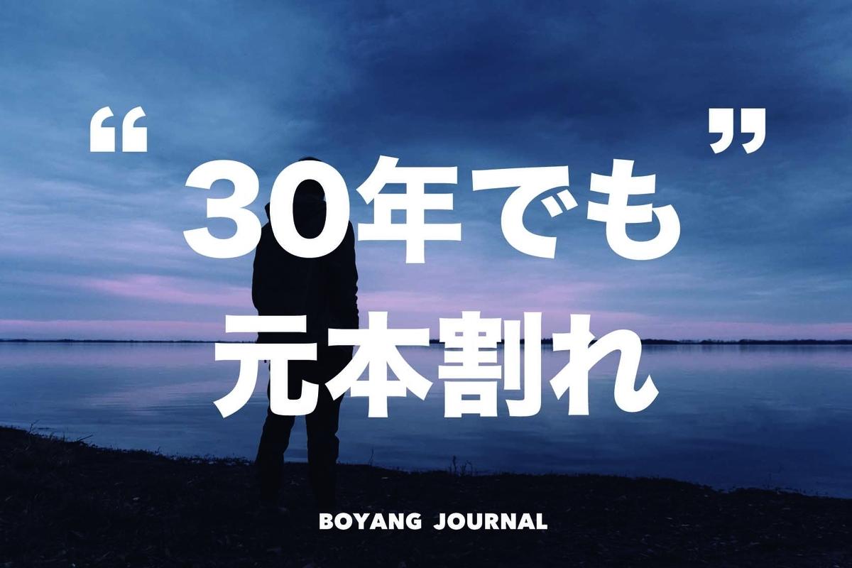 f:id:bo-yang:20190518070334j:plain