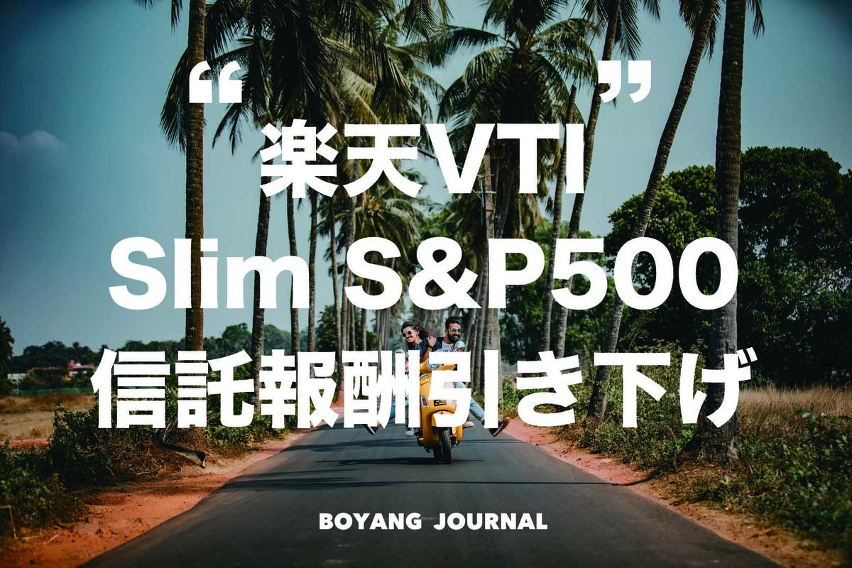 f:id:bo-yang:20190524062050j:plain