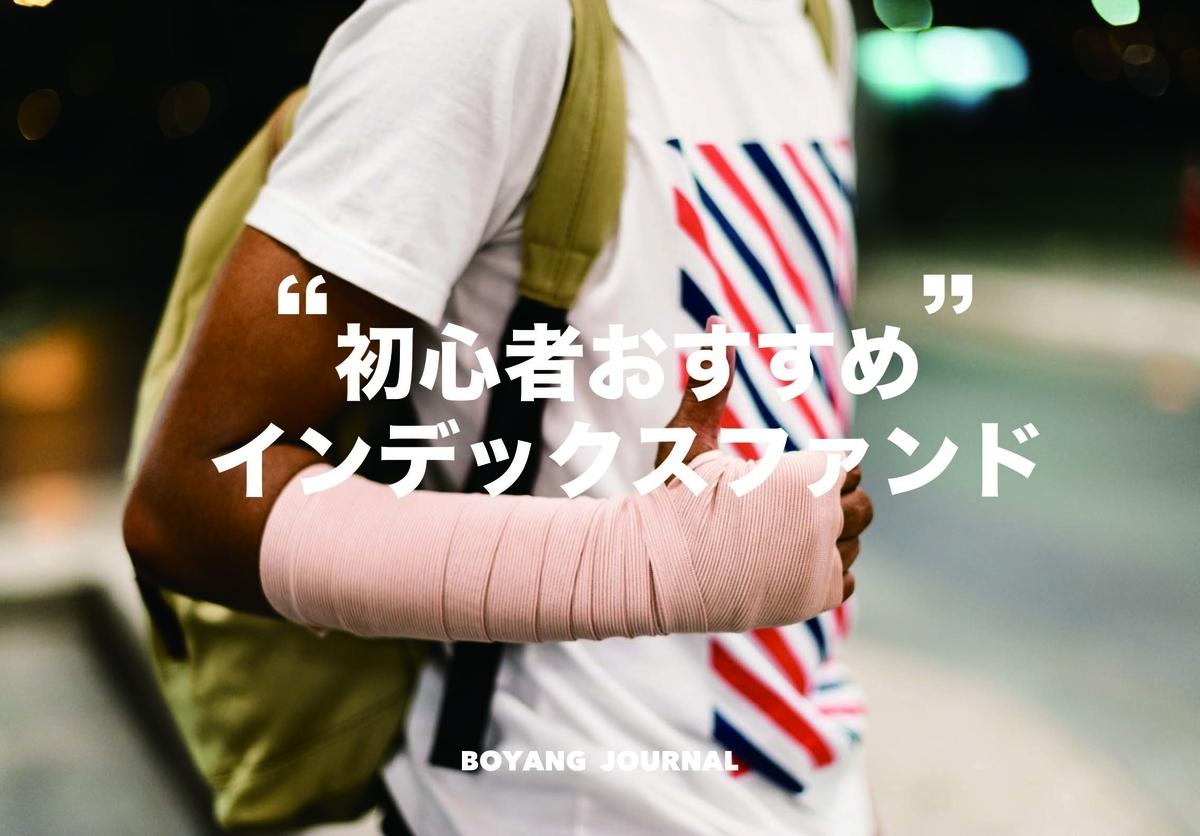 f:id:bo-yang:20190611132526j:plain