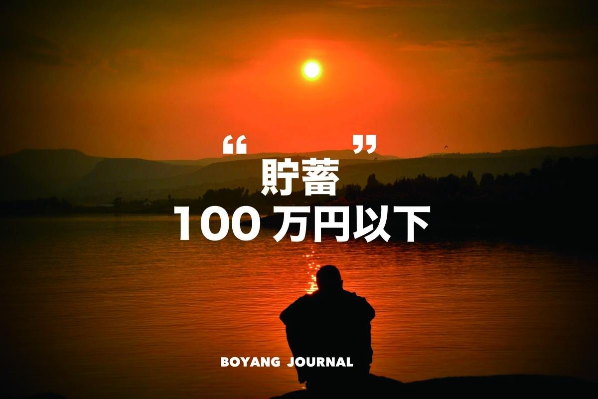f:id:bo-yang:20190617102050j:plain