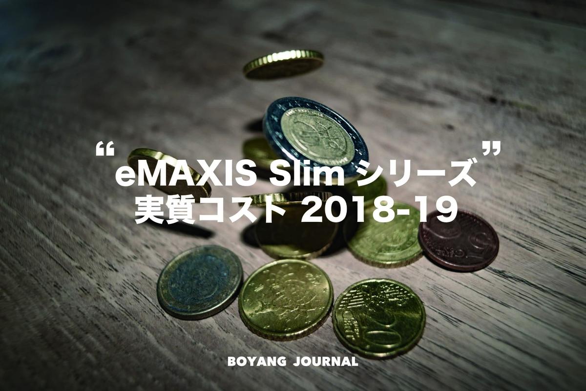 f:id:bo-yang:20190702125558j:plain