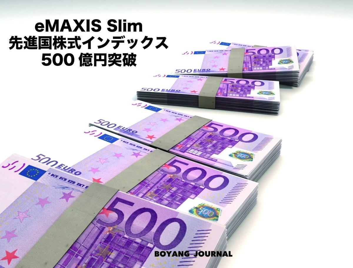 f:id:bo-yang:20190711095301j:plain