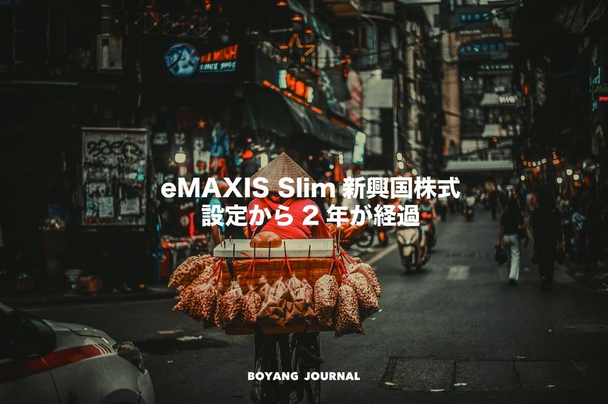f:id:bo-yang:20190827131943j:plain
