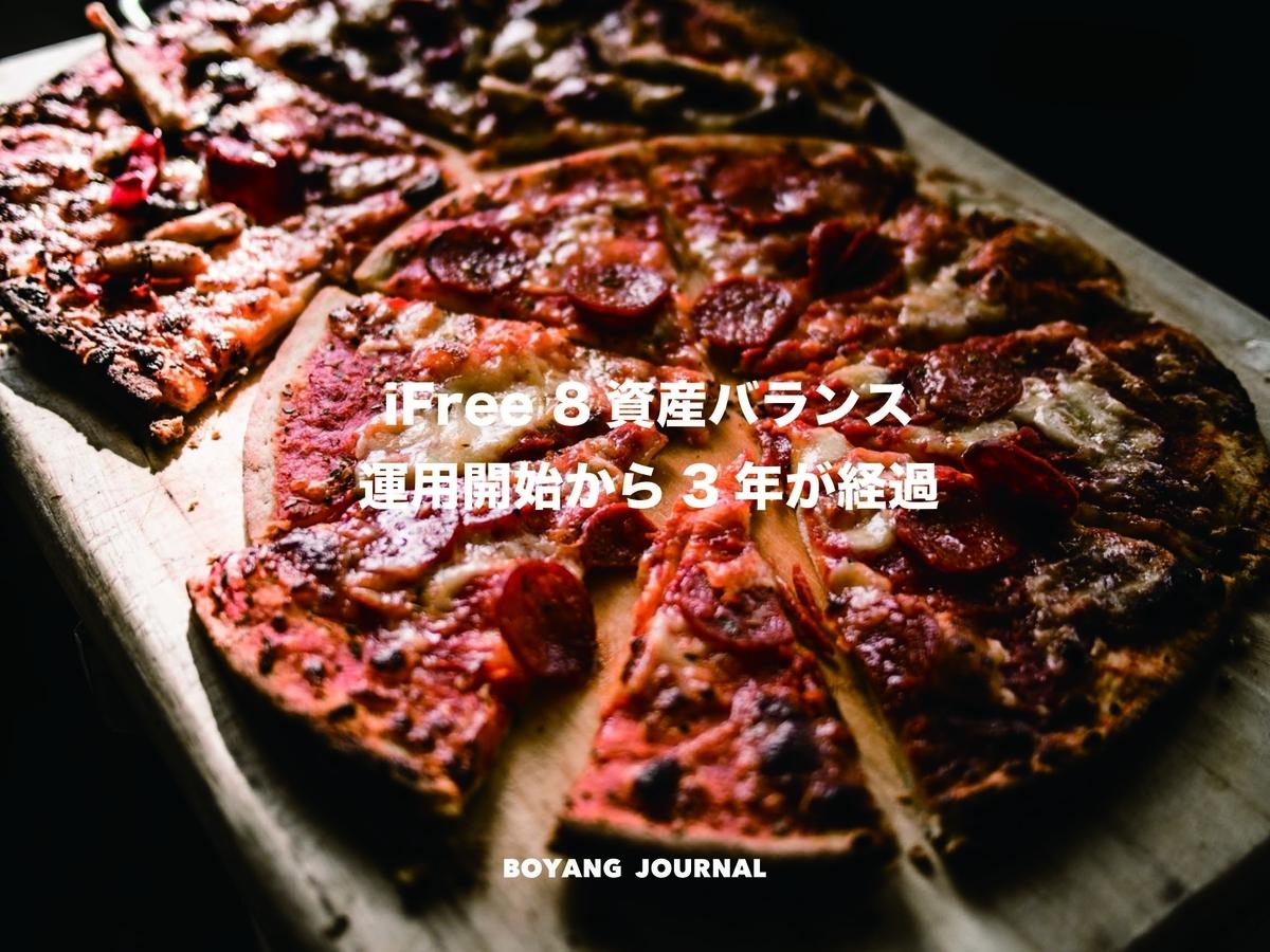 f:id:bo-yang:20190910123023j:plain