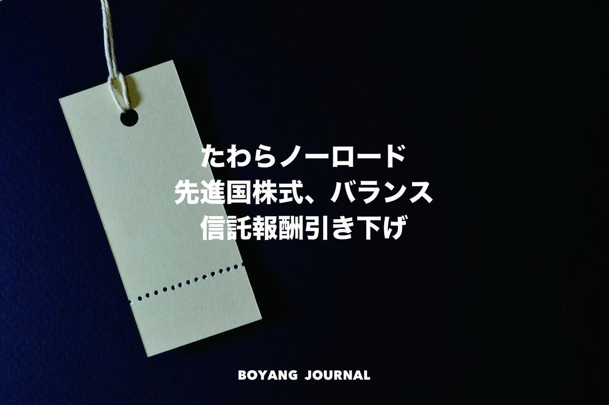 f:id:bo-yang:20190914072705j:plain