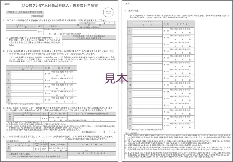 f:id:bo-yang:20190929065723p:plain