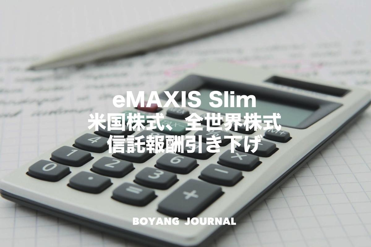 f:id:bo-yang:20191016134826j:plain