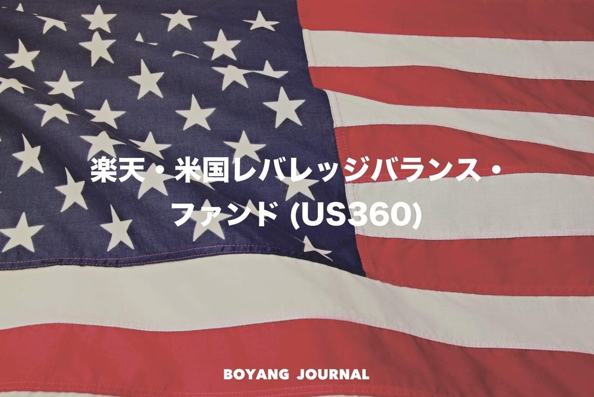 f:id:bo-yang:20191024124332j:plain