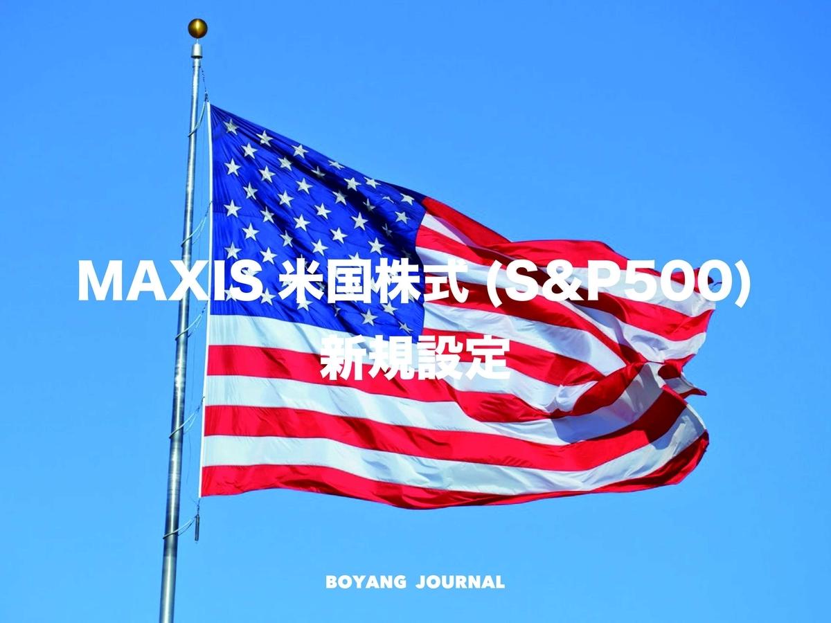 f:id:bo-yang:20200109124246j:plain