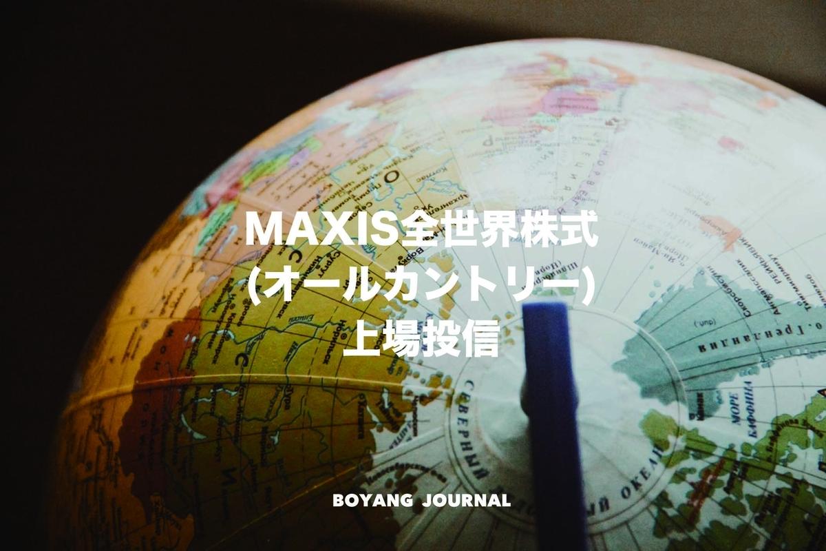 f:id:bo-yang:20200111124657j:plain