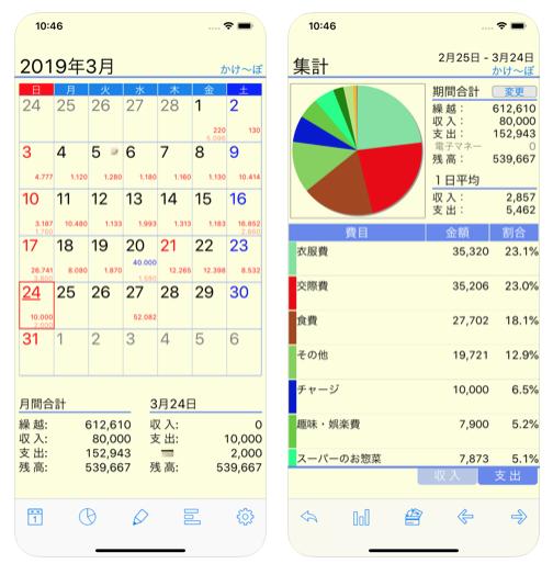 f:id:bo-yang:20200112074348p:plain