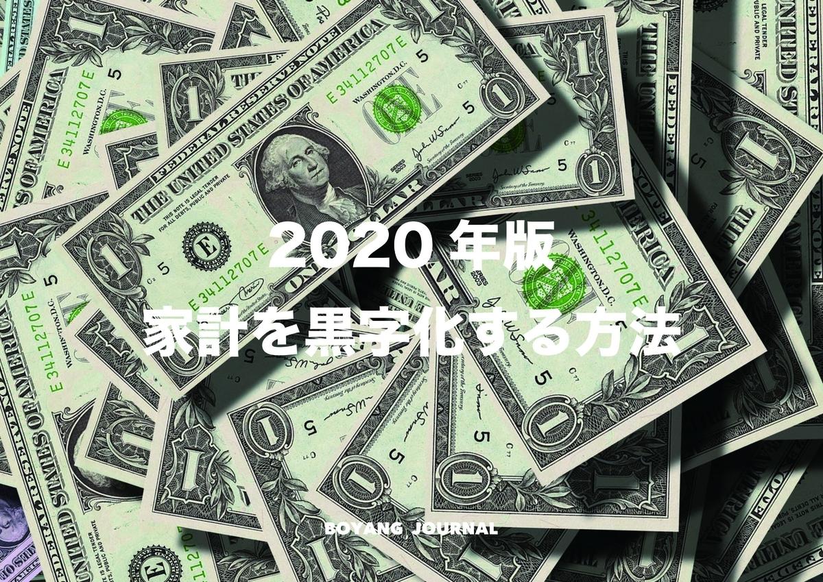 f:id:bo-yang:20200114124037j:plain