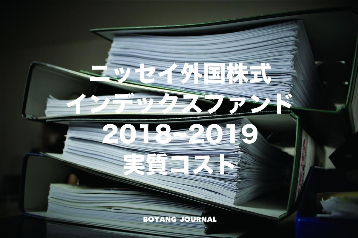 f:id:bo-yang:20200121124958j:plain